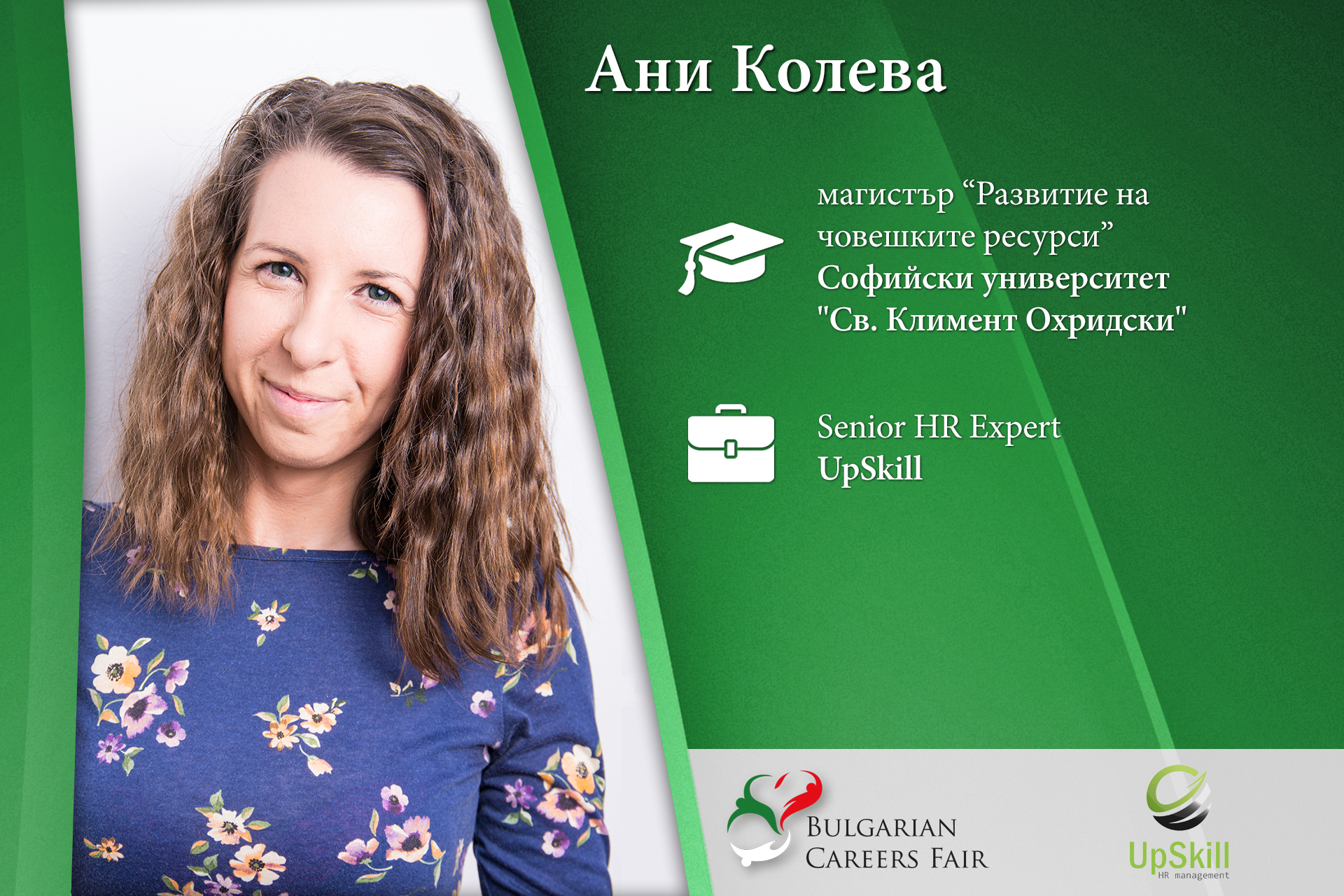 ani-koleva_profile