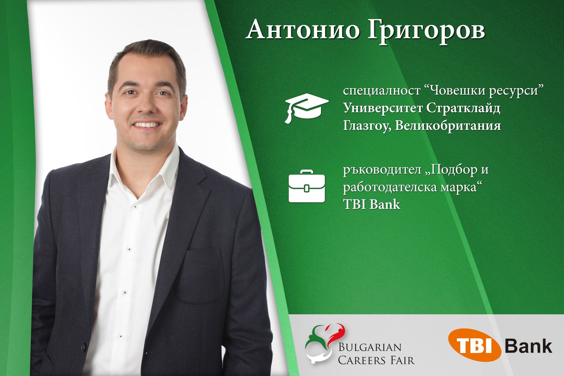 Antonio-Grigorov_profile