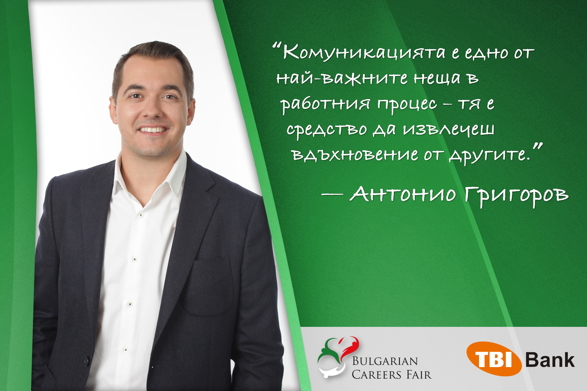 Antonio-Grigorov_quote
