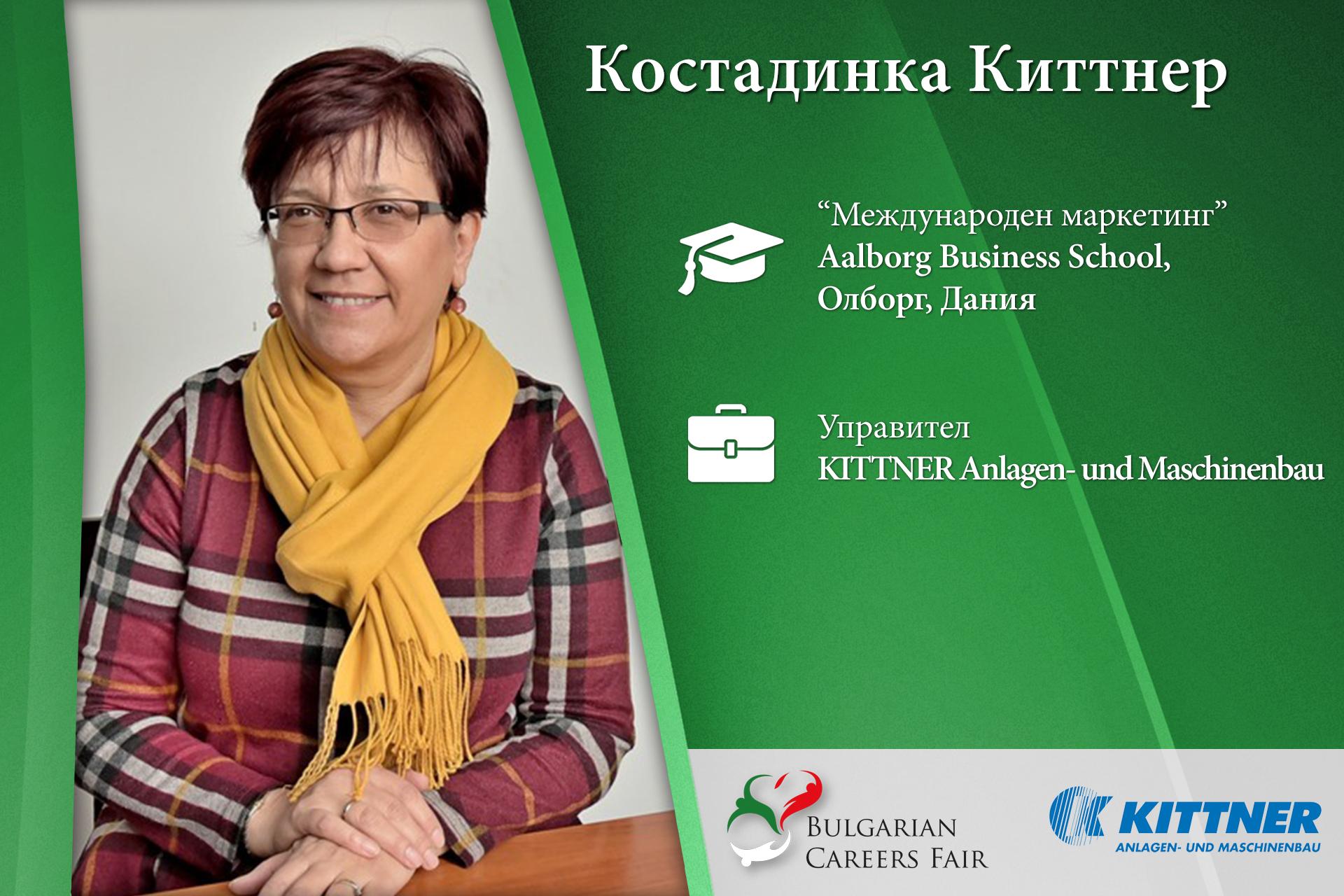 Kostadinka-Kittner_profile