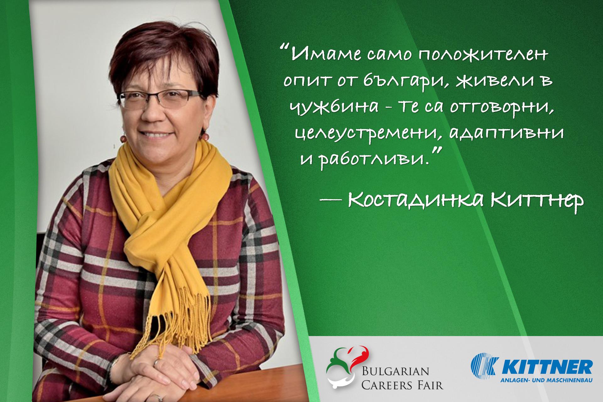 Kostadinka-Kittner_quote