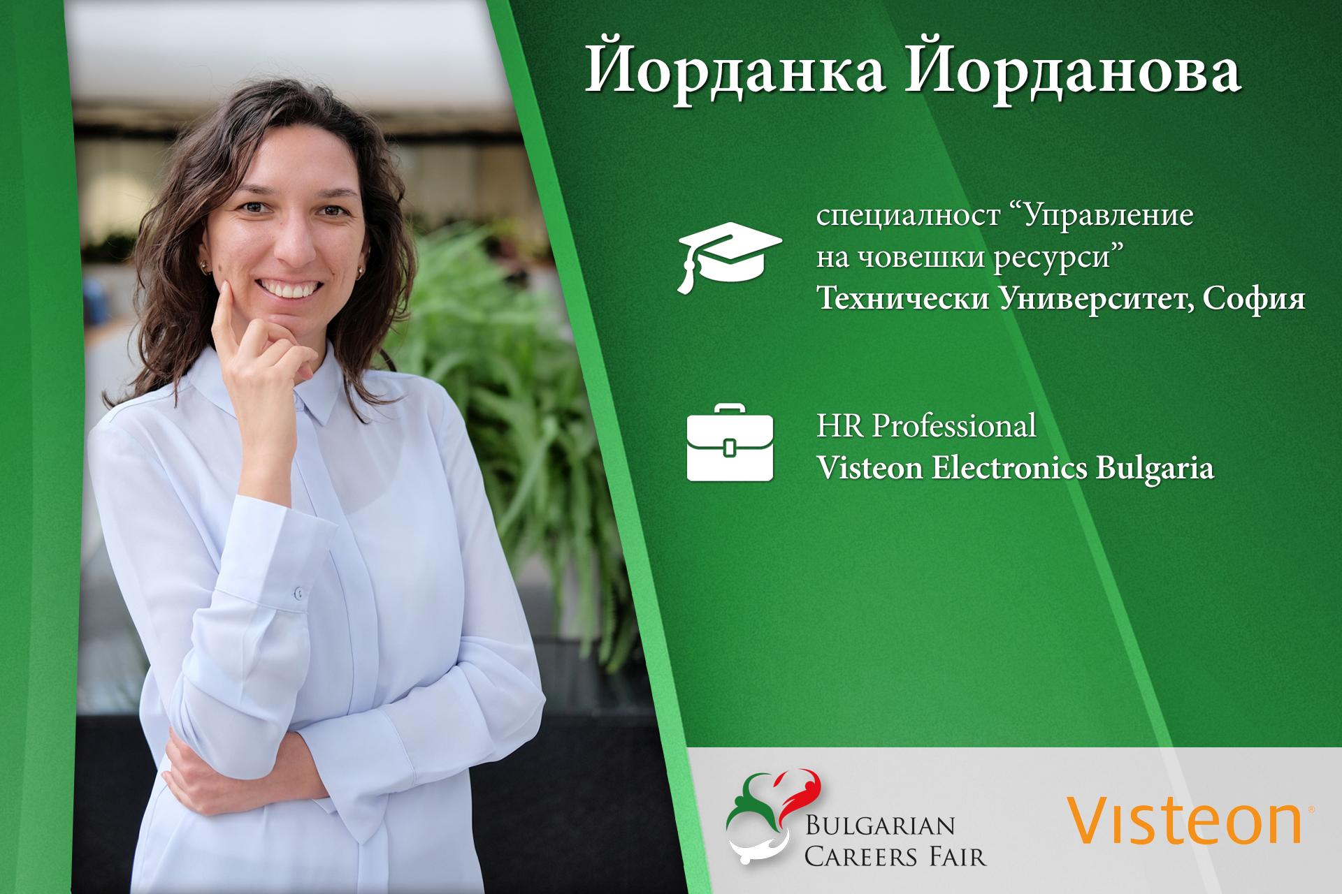 Yordanka-Yordanova_profile