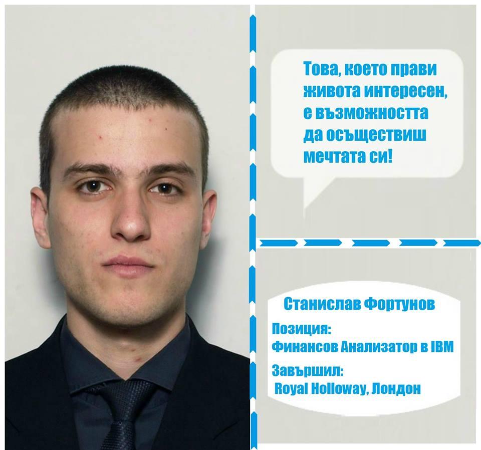 Stanislav_Fortunov_BG