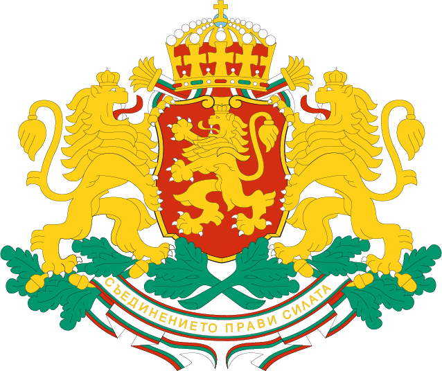 Coat_of_arms_of_Bulgaria