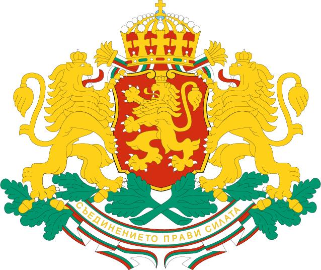 Посолство на Република България в Лондон