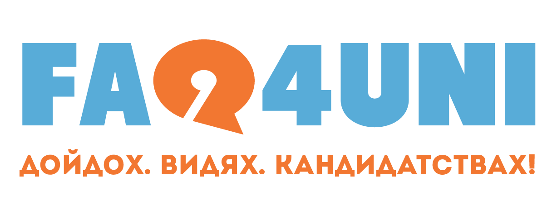 FAQ4Uni
