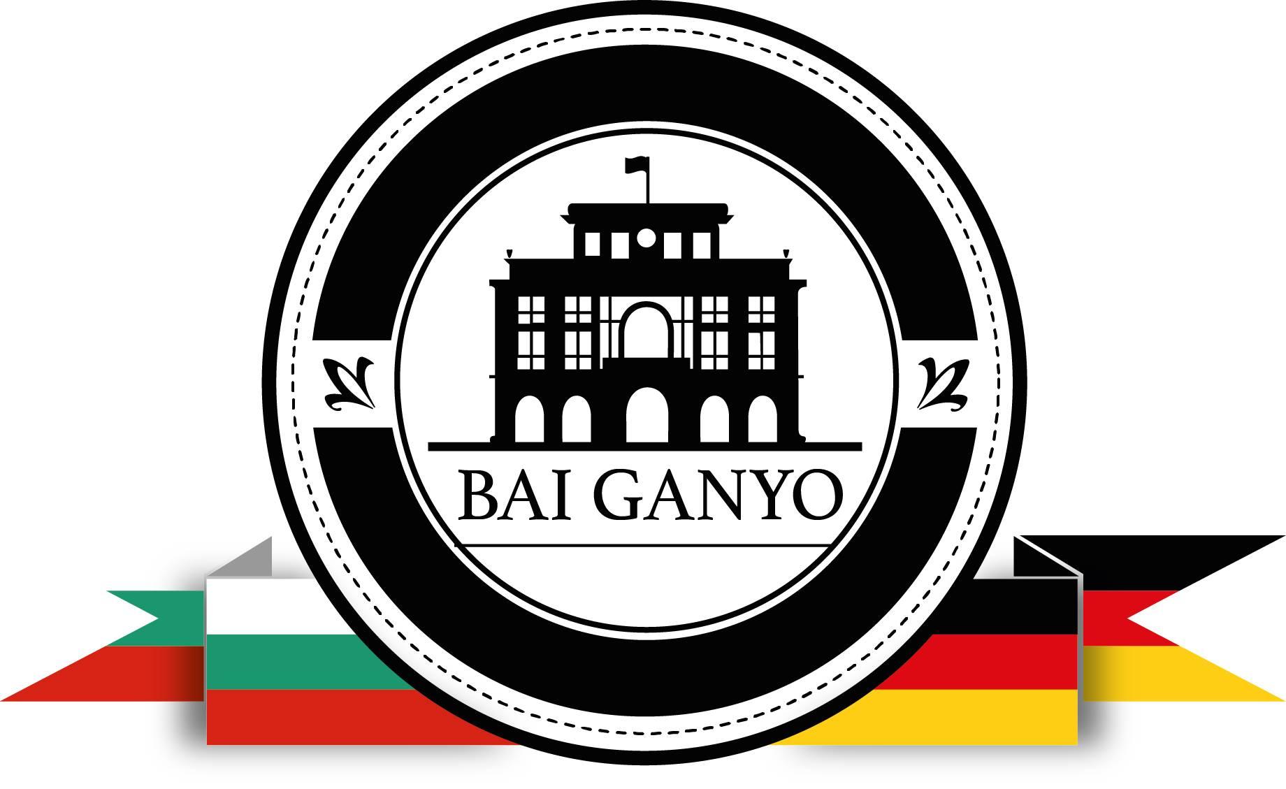 bai_ganyo