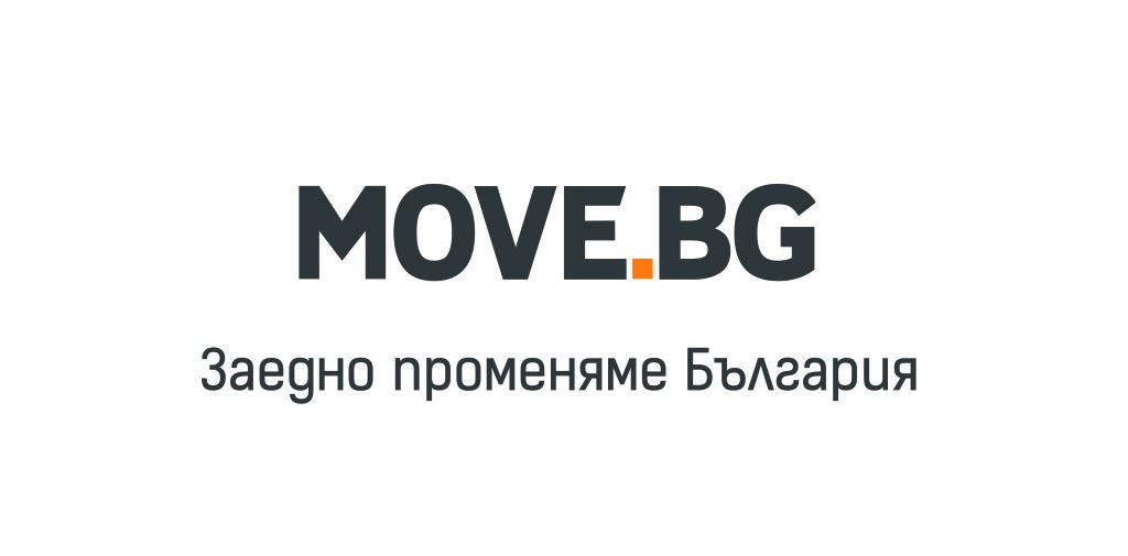move.bg-logo