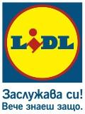 Лидл България ЕООД & КО. КД
