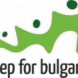 """фондация """"Стъпка за България"""""""