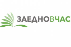 Заедно в час / Teach for Bulgaria