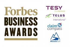 Наградените компании на Forbes Business Awards, които са наши партньори