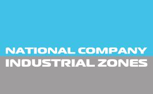"""""""Национална компания индустриални зони"""" ЕАД"""