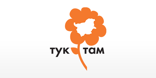 Tuk-Tam_2019